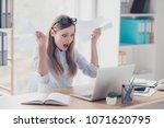 portrait of attractive  shocked ... | Shutterstock . vector #1071620795
