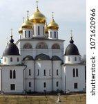 Assumption Cathedral. Dmitrov....