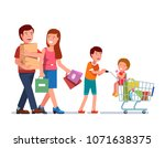 happy family with kids shopping ... | Shutterstock .eps vector #1071638375