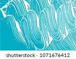 natural soap texture. admirable ... | Shutterstock .eps vector #1071676412
