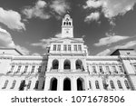 Small photo of Arad City Hall, Romania. Black and white vintage style.