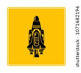 space shuttle icon in yellow... | Shutterstock .eps vector #1071682196