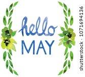 vector illustrated hello april... | Shutterstock .eps vector #1071694136