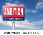 ambition set and achieve goals...   Shutterstock . vector #1071716372