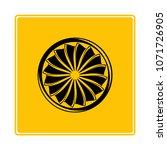 jet turbine  wind blade icon in ... | Shutterstock .eps vector #1071726905