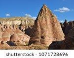 cappadocia landscape in red... | Shutterstock . vector #1071728696