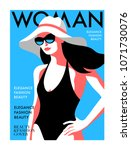woman magazine cover for the...   Shutterstock .eps vector #1071730076