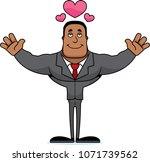 a cartoon businessperson ready... | Shutterstock .eps vector #1071739562
