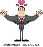 a cartoon businessperson ready... | Shutterstock .eps vector #1071739565