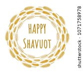 happy shavuot poster. vector... | Shutterstock .eps vector #1071758978