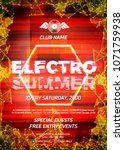 glitch party poster with red... | Shutterstock .eps vector #1071759938