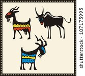 vector set of african animals. | Shutterstock .eps vector #107175995
