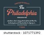 original brush custom alphabet. ... | Shutterstock .eps vector #1071771392