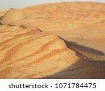 desert sand dunes | Shutterstock . vector #1071784475