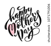 happy mothers day greeting card ... | Shutterstock .eps vector #1071791006