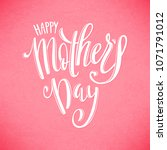 happy mothers day greeting card ... | Shutterstock .eps vector #1071791012