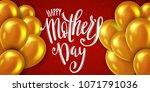 happy mothers day greeting card ... | Shutterstock .eps vector #1071791036