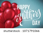 happy mothers day greeting card ... | Shutterstock .eps vector #1071791066