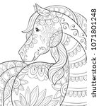 adult coloring book page a cute ... | Shutterstock .eps vector #1071801248