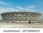 16 april  2018  volgograd ... | Shutterstock . vector #1071808325