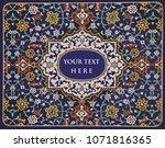 persian carpet  vector frame.  | Shutterstock .eps vector #1071816365