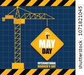 1st may day. labor day. may...   Shutterstock .eps vector #1071821045