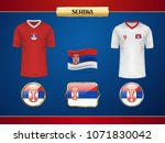 football serbia jersey. vector...   Shutterstock .eps vector #1071830042