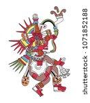 quetzalcoatl  the feathered... | Shutterstock .eps vector #1071852188