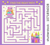 find the right path from... | Shutterstock .eps vector #1071856028