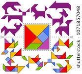 vector tangram puzzle animals... | Shutterstock .eps vector #1071857048