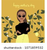 powerful mother s day card with ... | Shutterstock .eps vector #1071859532