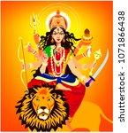 goddess durga vector... | Shutterstock .eps vector #1071866438