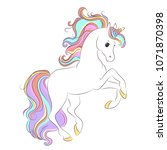 white unicorn with rainbow hair ... | Shutterstock .eps vector #1071870398