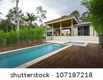 modern backyard with swimming... | Shutterstock . vector #107187218