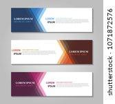 vector abstract design web... | Shutterstock .eps vector #1071872576