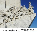 portugal  city of lisbon  july... | Shutterstock . vector #1071872636