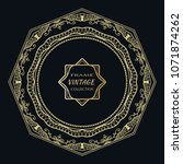 golden frame template with... | Shutterstock .eps vector #1071874262