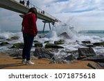 badalona beach   barcelona...   Shutterstock . vector #1071875618