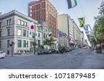 montreal  canada   august 13 ...   Shutterstock . vector #1071879485