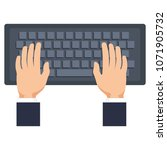 hands using computer keyboard | Shutterstock .eps vector #1071905732
