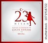 23 nisan cocuk bayrami vector...   Shutterstock .eps vector #1071918722