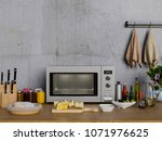 3d rendering of kitchen table... | Shutterstock . vector #1071976625
