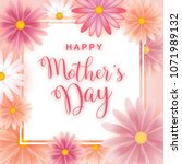 mother's day greeting card with ... | Shutterstock .eps vector #1071989132