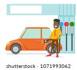 young african american... | Shutterstock .eps vector #1071993062