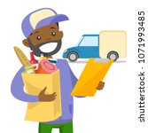 young african american delivery ... | Shutterstock .eps vector #1071993485