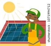 young african american engineer ... | Shutterstock .eps vector #1071994712