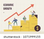 economic growth graph and... | Shutterstock .eps vector #1071999155