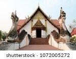 nan  thailand   this building... | Shutterstock . vector #1072005272