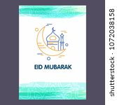 eid mubarak vector background.... | Shutterstock .eps vector #1072038158
