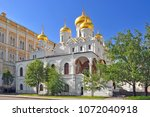 Russia. Moscow. Annunciation...